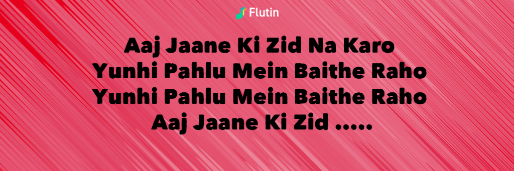this sensuous song is the pakistani folk song which was remake in India in the voice of Asha Bhosle. Best For Antakshari Song.