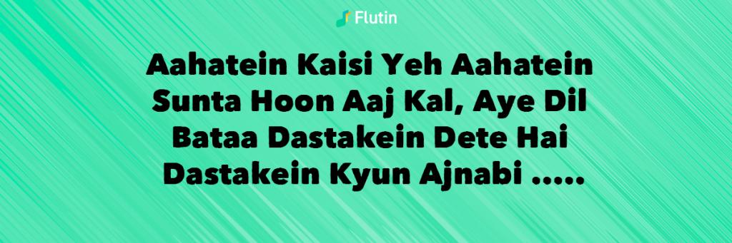 kuch to hai song sung by Armaan Malik nephew of Bollywood Singer Anu Malik. Good Song for Antakshari song.