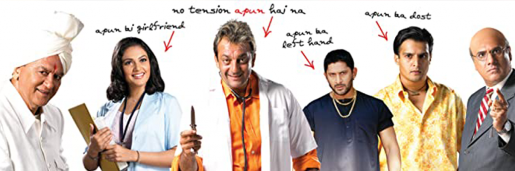 munna bhai MBBS movie starring Sanjay Dutt 15 Classic Hindi Comedy Movies