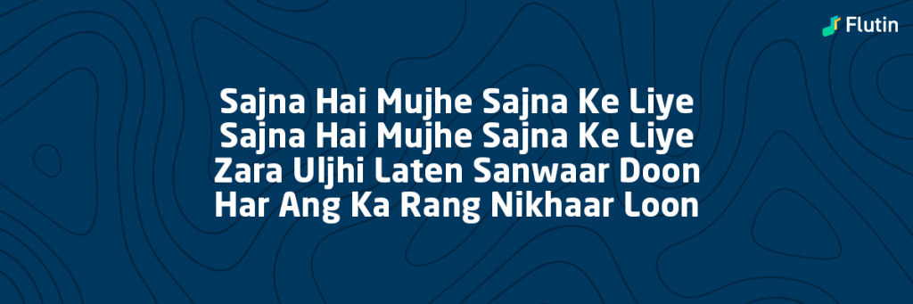 sajna hai mujhe songs for antakshari game