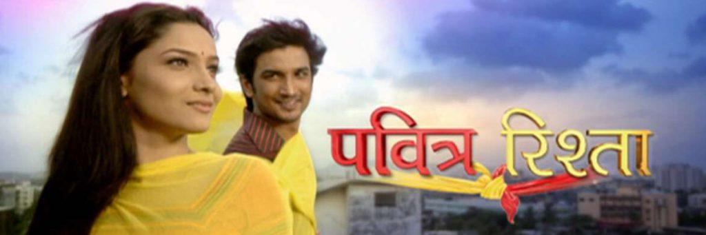Sushant Singh rajput  debut TV Show Pavitra Rishta with Ankita Lokhande