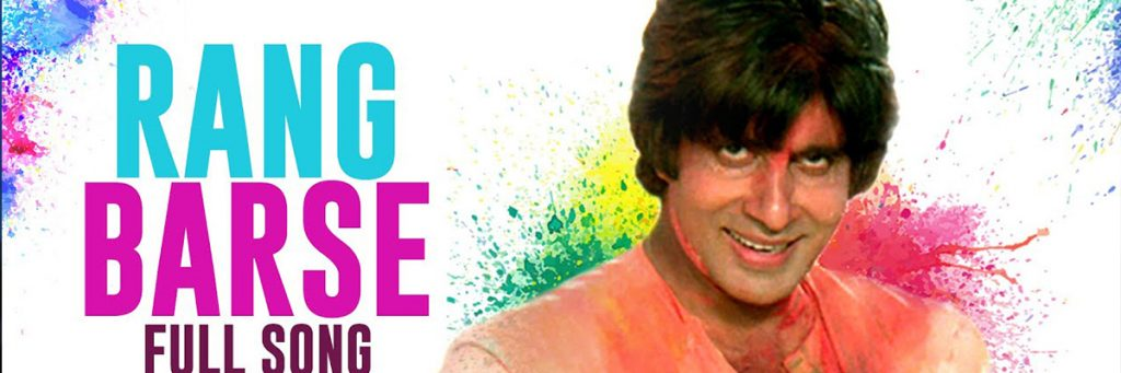 Amitabh Bachchan in rang barse song