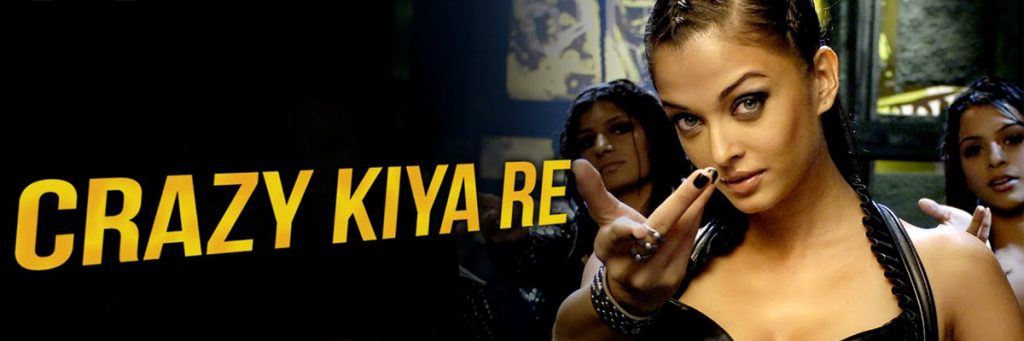 Aishwarya Rai Bachchan in Dhoom 2 with hritik Roshan