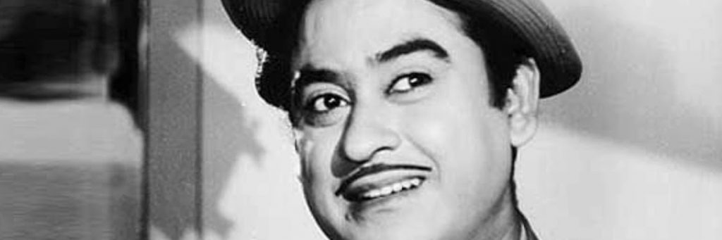 Kishore Kumar Veteran Bollywood Singers of the Black and White Era