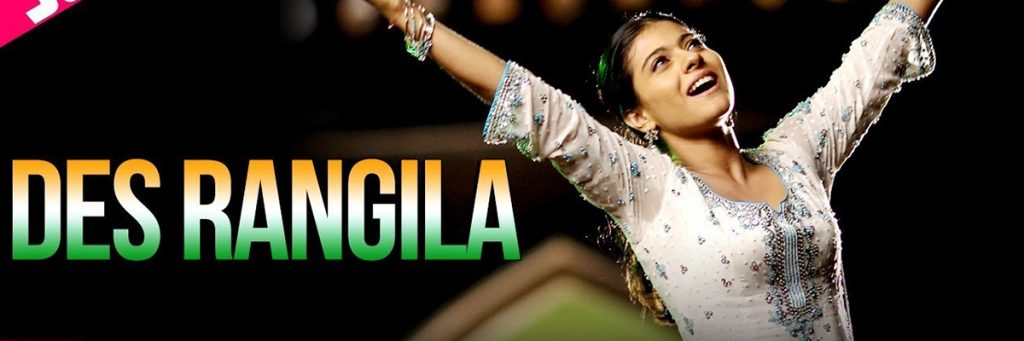 Des Rangila song by Kajol and SRK Independence day mashup