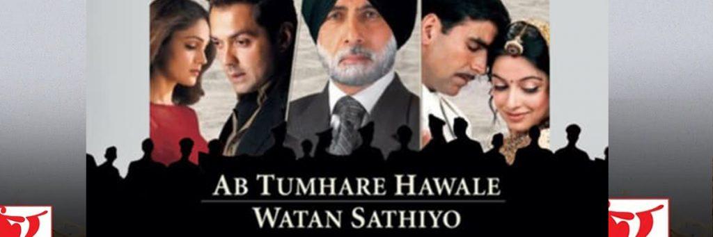 Amitabh Bachchan patriotic song