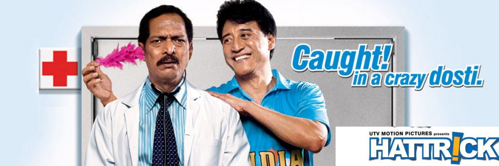 nana patekar in hattrick  based on cricket