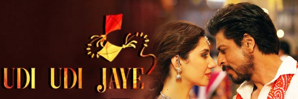 shah rukh khan in the movie raees
