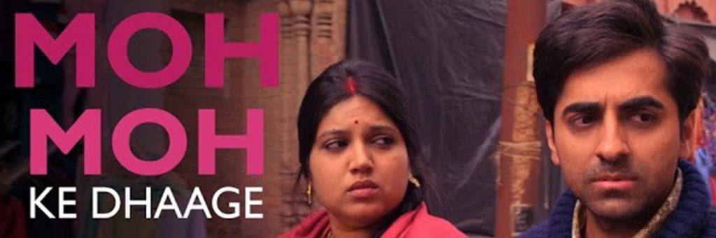 ayushmann khurrana's movie dum laga ke haisha song sung by Monali Thakur