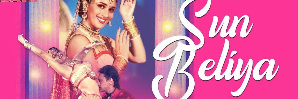 Sun Beliya song starrer Madhuri Dixit and Jackie Shroff