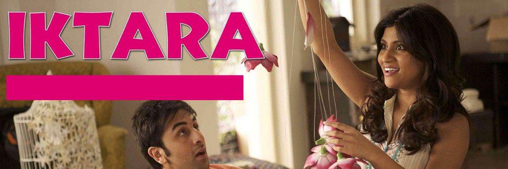 Ranbir Kapoor Wakeup sid Javed Akhtar