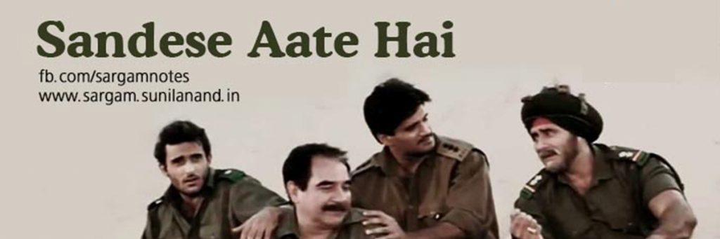 Sandese Aate hai,border movie