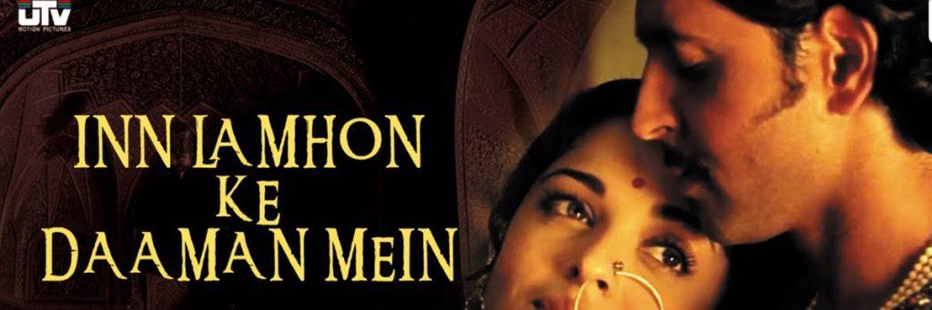 Jodha Akbar song Inn Lamhon ke Daaman mein starring Hrithik Roshan and Aishwarya Rai. Penned by Javed Akhtar