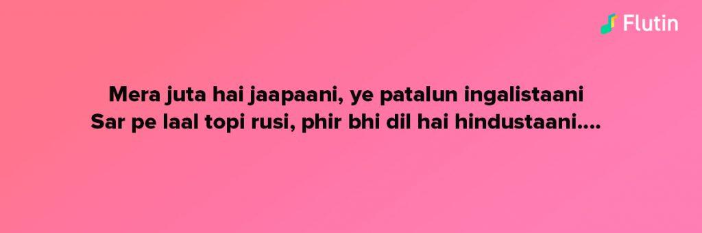 iconic song of Raj Kapoor Mera Joota Hai Japani