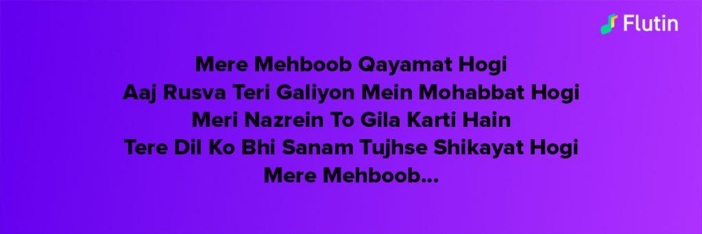 Mere Mehboob Qayamat Hogi Kishore Kumar song for Antakshari game