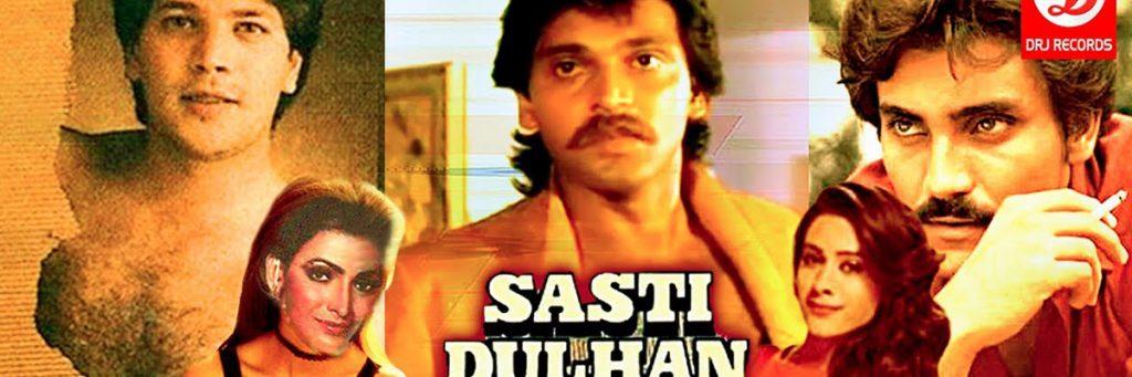 Bollywood movie sasti dulhan for dumb charades
