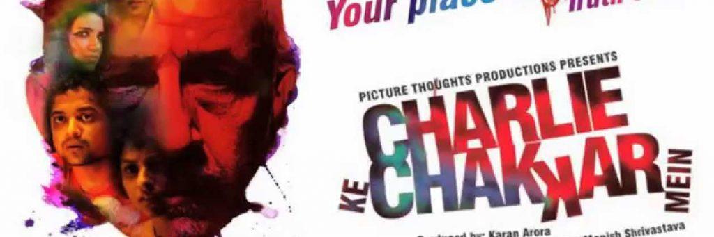 Charlie ke Chakkar mein hindi movie