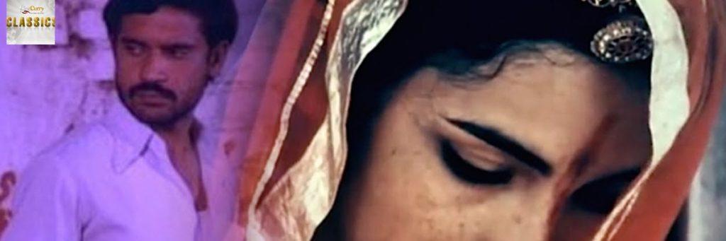 Satah se uthata aadmi bollywood movie for dumb charades game