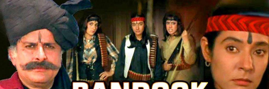 Iconic bollywood movie bandook dahej ke seene par