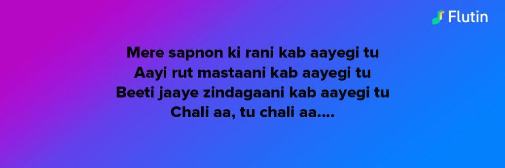 Mere Sapno Ki Rani By Kishore Kumar Song
