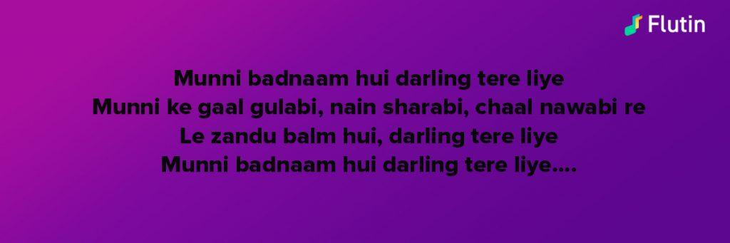 Munni Badnaam Hui song from the movie Dabangg starring Salman Khan