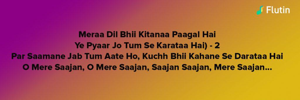Mera Dil Bhi Kitna Pagal Hai song