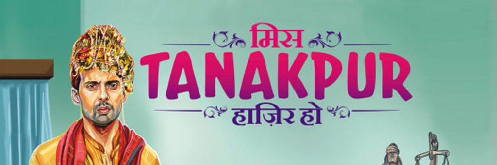 Miss tanakpur haazir ho movie for dumb charades