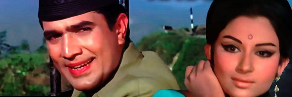 rajesh khanna and sharmila tagore starrer Mere sapno ki Rani song hindi karaoke song