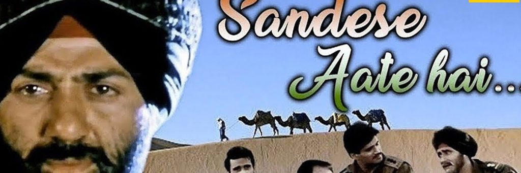 Sandese aate hai song from the movie Border is the longest bollywood song ever