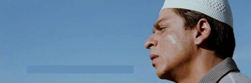 King Khan of Bollywood SRK song Noor e khuda eid mubarak songs