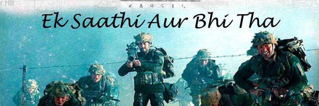 LOC Kargil War based movie