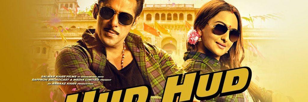 Dabangg movie Salman Khan Bollywood Blockbuster