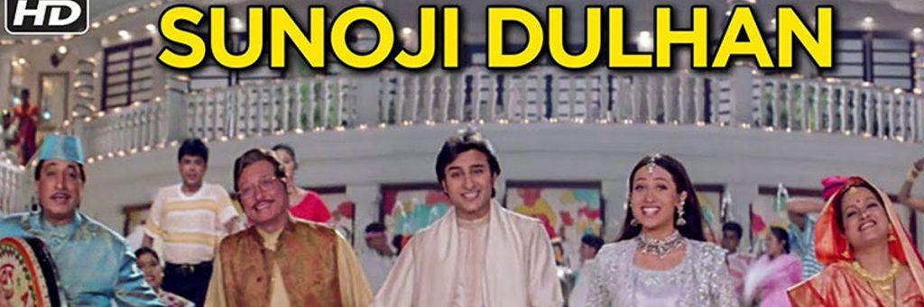 Hum Sath Sath Hai movie salman khan saif ali khan