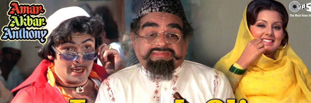 Tayyab Ali Song