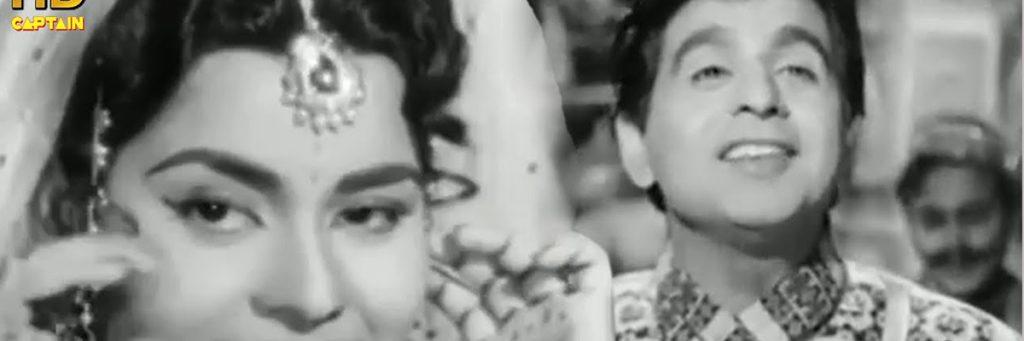 Madhuban Mein Radhika Naache Re Dilip kumar songs