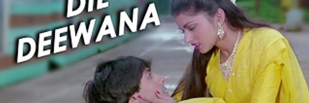 dil deewana song Maine Pyar Kiya movie of salman khan sung by sp balasubrahmanyam