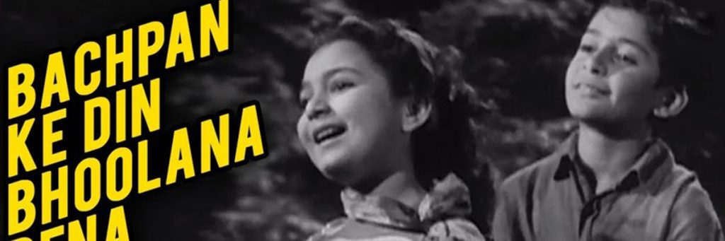 Bollywood first khan dilip kumar song