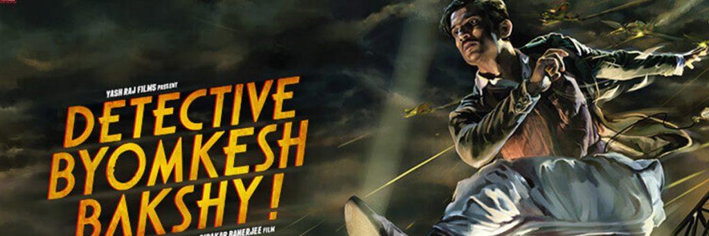 Detective Byomkesh Bakshy late actor Sushant Singh Rajput