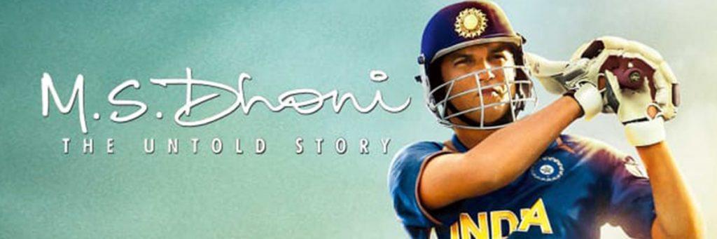 MS Dhoni Indian Cricket team captain Sushant Singh Rajput