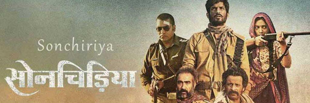 Sonchiriya Movie