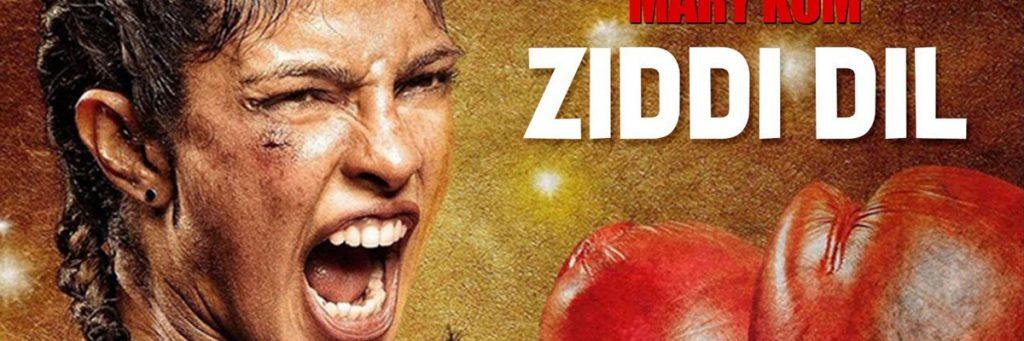Ziddi Dil song by Priyanka Chopra