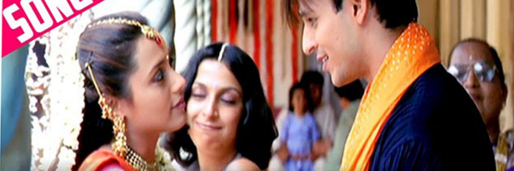 Chalka Chalka Re Song from the movie Saathiya