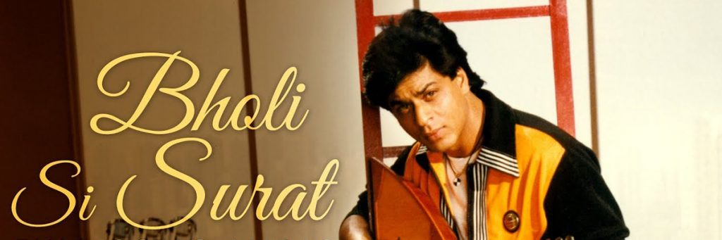 Bholi si Surat song SRK
